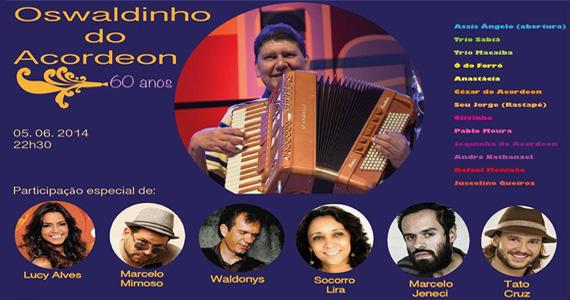 Aniversário de Oswaldinho do Acordeon com convidados especiais no Canto da Ema Eventos BaresSP 570x300 imagem