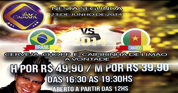 Bar Camará transmite jogo do Brasil x Camarões com pacote especial Eventos BaresSP 570x300 imagem