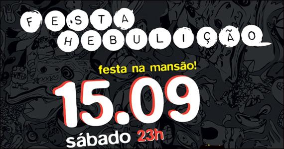 Acontece no Clube Hebraica a Festa Hebulição com line-up repleto de atrações especiais Eventos BaresSP 570x300 imagem