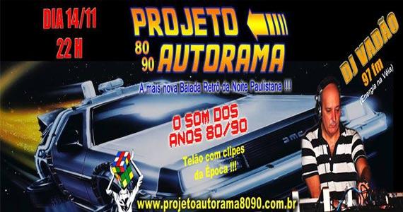 Projeto Autorama 80/90 com o melhor da música retrô no Hotel Cambridge na sexta-feira Eventos BaresSP 570x300 imagem