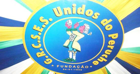 Unidos do Peruche realiza ensaio para o Carnaval 2016 aos domingos Eventos BaresSP 570x300 imagem