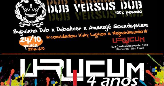 Espaço Urucum realiza na quinta-feira a Festa Dub Versus Dub Eventos BaresSP 570x300 imagem