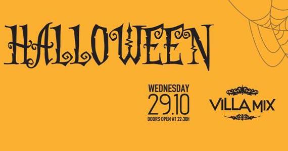 Festa de Halloween com Geovanny Reis & Fabricio e Rodrigo Marim no Villa Mix Eventos BaresSP 570x300 imagem