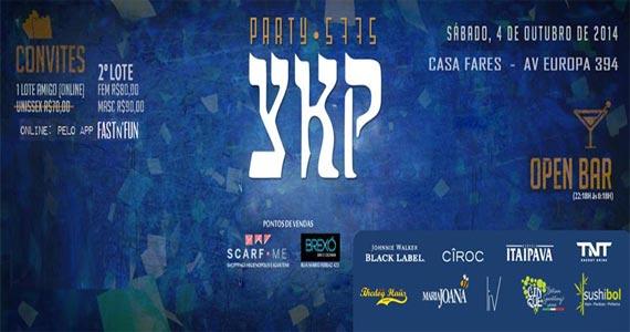 Festa Judaica Yom Kipur Night Party com atrações espeicias na Casa Fares Eventos BaresSP 570x300 imagem