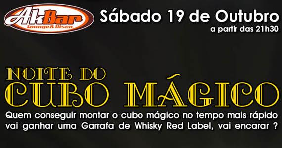 Akbar Lounge & Disco apresenta a Noite do Cubo Mágico no sábado Eventos BaresSP 570x300 imagem