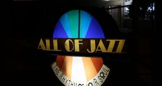 All Of Jazz recebe Wellington Nogueira  com o Sampa Broadway na segunda-feira Eventos BaresSP 570x300 imagem