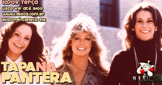 A Lôca embala a terça-feira com festa Tapa na Pantera Eventos BaresSP 570x300 imagem