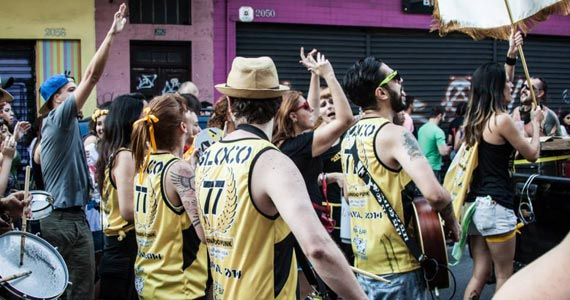 Hoje é dia de curtir a folia do Bloco 77 pelas ruas do bairro da Vila Madalena Eventos BaresSP 570x300 imagem