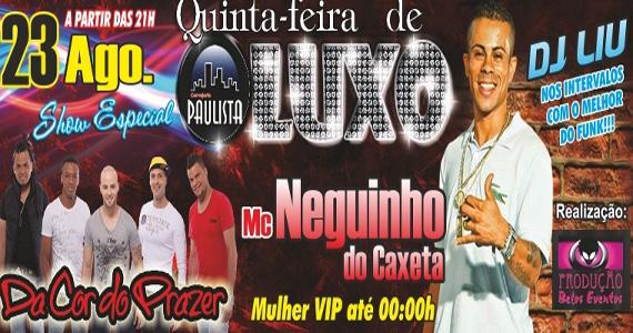 Cervejaria Paulista Tatuapé apresenta Quinta-feira de Luxo com muito funk e pagode Eventos BaresSP 570x300 imagem