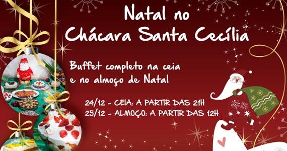 Ceia de Natal no Chácara Santa Cecília Eventos BaresSP 570x300 imagem