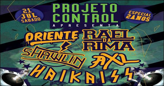 Cine Joia comemora dois anos do Projeto Control no sábado Eventos BaresSP 570x300 imagem