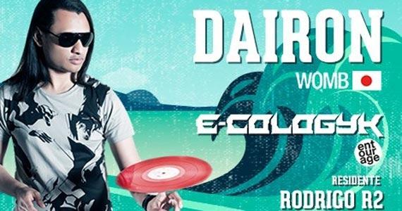 DJ internacional Dairon desembarca na balada eletrônica Sirena em Maresias Eventos BaresSP 570x300 imagem