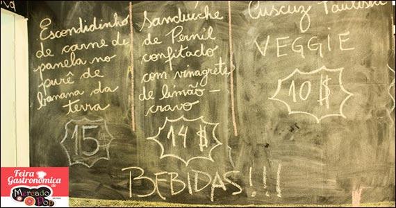 Acontece no Ibirapuera a Feirinha Gastronômica YouPix 2014  Eventos BaresSP 570x300 imagem