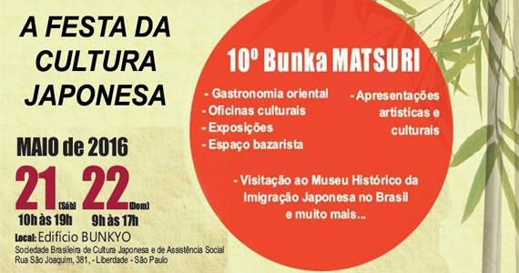 10º Bunka Matsuri acontece na Liberdade trazendo atrações da cultura japonesa Eventos BaresSP 570x300 imagem