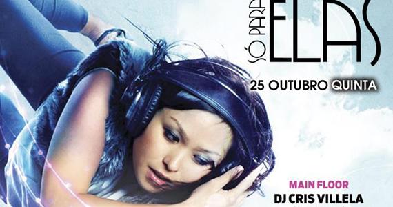 Ariane Gariso se apresenta na festa Só Para Elas da Bubu Lounge Eventos BaresSP 570x300 imagem