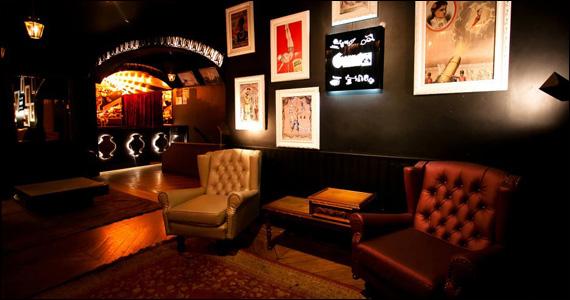 Funhouse apresenta na quarta-feira a Festa É Nada  Eventos BaresSP 570x300 imagem