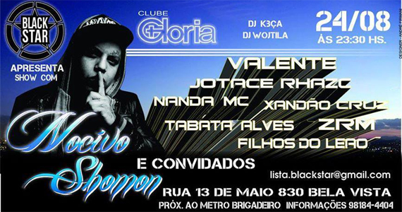 Clube Glória tem festa Black Star com show de Nocivo Shomon Eventos BaresSP 570x300 imagem