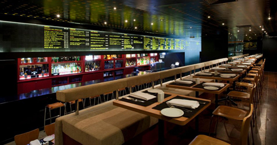 La Guardia se apresenta no Na Mata Café neste sábado Eventos BaresSP 570x300 imagem