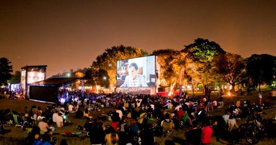 Rocky Spirit terá banda Bixiga 70 en sya abertura no Ibirapuera Eventos BaresSP 570x300 imagem
