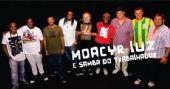 Moacyr Luz e Samba do Trabalhador comandam a quinta-feira no Tra�o de Uni�o BaresSP