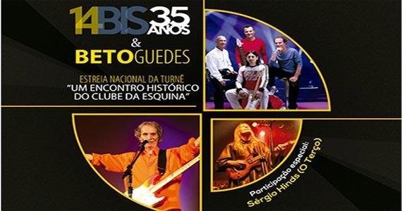 Sábado a banda 14 Bis convida Beto Guedes para show no Tom Brasil Eventos BaresSP 570x300 imagem