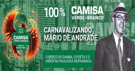 Ensaios para o Carnaval 2018 da Camisa Verde e Branco acontecem às quartas e domingos Eventos BaresSP 570x300 imagem