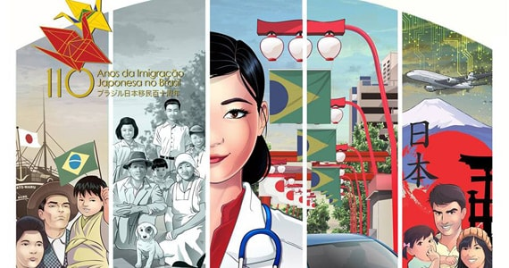 Festival do Japão acontece no São Paulo Expo apresentando as tradições japonesas  Eventos BaresSP 570x300 imagem