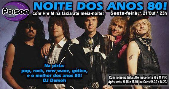Noite dos Anos 80 com muito flash back com DJ Demoh Eventos BaresSP 570x300 imagem