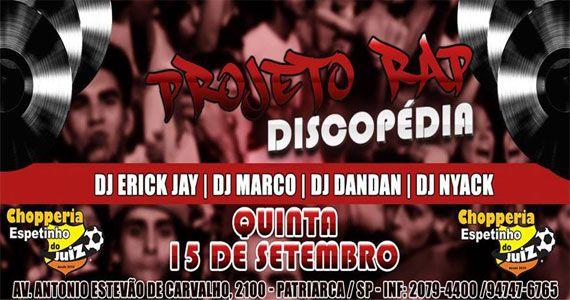 Projeto Rap Discopédia com DJs convidados no Espetinho do Juiz Patriarca Eventos BaresSP 570x300 imagem