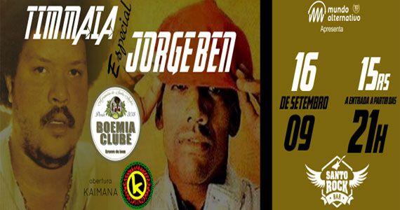 Banda Boemia Clube faz tributo a Tim Maia e Jorge Ben no Santo Rock Bar Eventos BaresSP 570x300 imagem