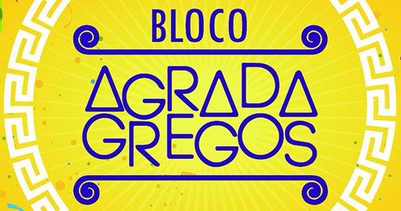 Bloco Agrada Gregos agita o público da Lapa com muita folia Eventos BaresSP 570x300 imagem
