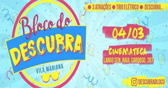 Carnaval 2017 com o bloco do Descubra na Cinemateca Eventos BaresSP 570x300 imagem