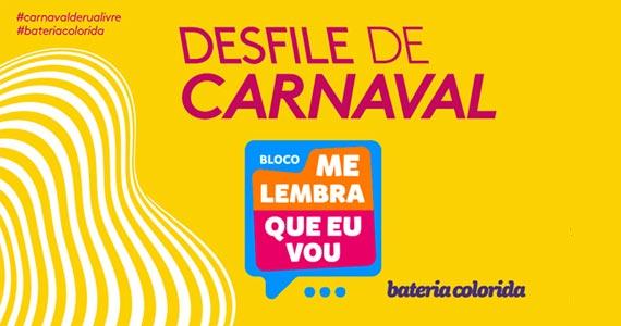 Carnaval de rua 2017 com o cortejo do Bloco Me Lembra Que Eu Vou no Bar Pirajá em Pinheiros Eventos BaresSP 570x300 imagem