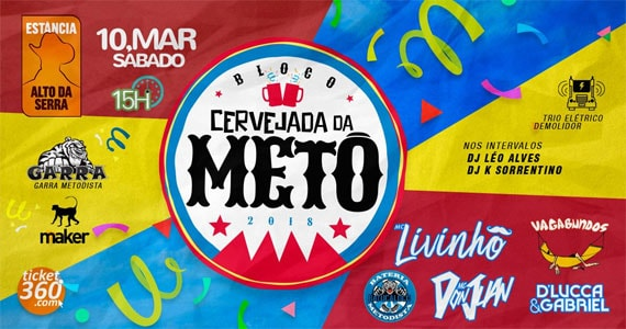 Cervejada da Metô com Trio Elétrico Demolidor, Mc Livinho e mais no Estância Alto da Serra Eventos BaresSP 570x300 imagem
