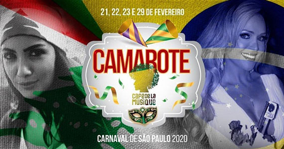 Cafe de La Musique conta com camorte exlusivo no Sambódromo do Anhembi