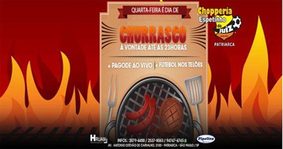 Hoje no Bar Espetinho do Juiz Patriarca tem Churrasco Free, Futebol e pagode com grupo Pegada Certa Eventos BaresSP 570x300 imagem
