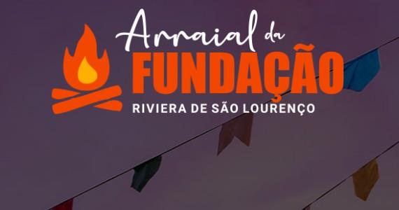 Riviera de São Lourenço promove Festa Julina virtual Eventos BaresSP 570x300 imagem