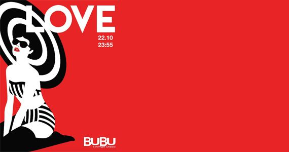 Venha dançar e deitar na cama da Love na Bubu Lounge  Eventos BaresSP 570x300 imagem