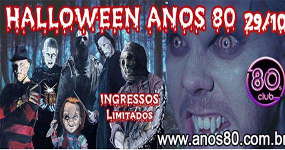 A 24ª edição da Festa de Halloween da Autobahn revive as inesquecíveis Noites de Terror do Playcenter  Eventos BaresSP 570x300 imagem