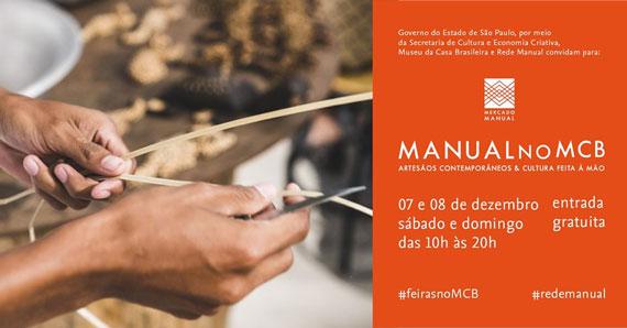 Museu da Casa Brasileira realiza nova edição do Mercado Manual Eventos BaresSP 570x300 imagem