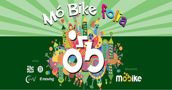 Unindo pedal com folia o Bloco Mó Bike Folia agita às ruas do Butantã Eventos BaresSP 570x300 imagem