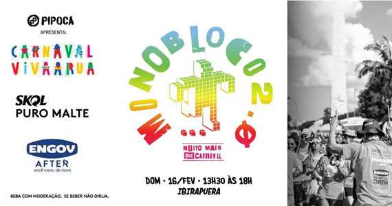 Monobloco mantém tradição com desfile no Parque do Ibirapuera Eventos BaresSP 570x300 imagem