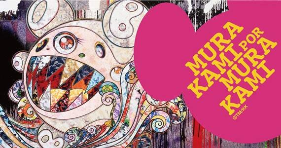 Exposição Murakami por Murakami acontece no Instituto Tomie Ohtake Eventos BaresSP 570x300 imagem