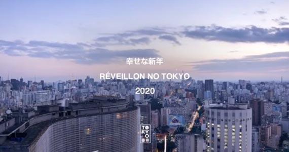 Réveillon 2020 no Tokyo em grande estilo Eventos BaresSP 570x300 imagem