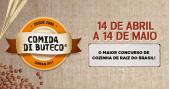 Agenda de eventos Villa Bisutti recebe Festa de Premiação do Comida di Buteco 2017 /eventos/fotos2/thumbs/ComidadiButeco2017.png BaresSP