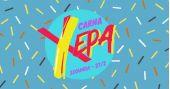 Agenda de eventos Segunda-feira de carnaval tem CarnaXEPA com aqueles axés que ninguém esquece no Caravaggio /eventos/fotos2/thumbs/carna_xepa.jpg BaresSP