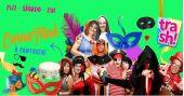 Agenda de eventos CarnaTrash à fantasia agita o sábado de carnaval no Clube Caravaggio /eventos/fotos2/thumbs/carnatrash.jpg BaresSP