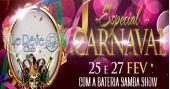 Agenda de eventos Le Rêve Club recebe o carnaval 2017 com muito flashback  /eventos/fotos2/thumbs/carnaval_lereve.jpg BaresSP