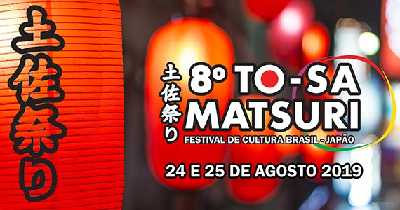 To-Sa Matsuri Festival tem a 8ª edição no Parque da Água Branca Eventos BaresSP 570x300 imagem