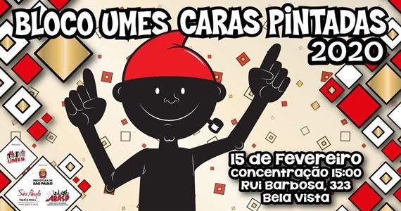 Bloco de Carnaval UMES Caras Pintadas desfile pelas ruas do Bixiga Eventos BaresSP 570x300 imagem